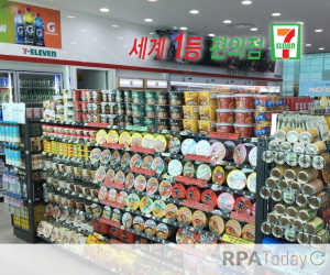 Datametrex to Deliver RPA Services to 7-Eleven Korea